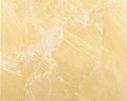 Gresie Mistral Cream