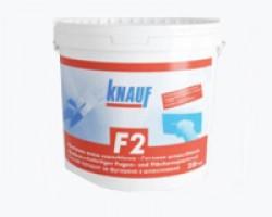 Glet gata preparat Knauf F2